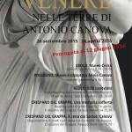 venere del canova 150x150 - Il Museo del Canova - Possagno
