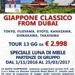Giappone Classico 150x150 - Giappone Classico - proposta Luna di Miele indimenticabile